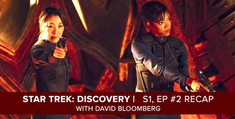 Star Trek: Discovery - Season 1, Episode 2: Battle at the Binary Star